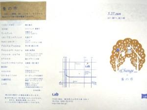 DSCN0518