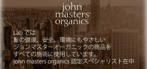 bnr_johnmasters