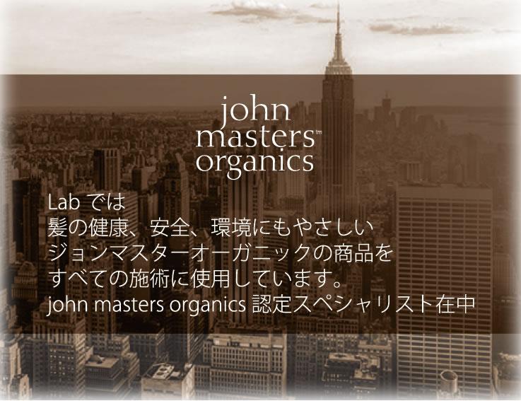 johnmasters
